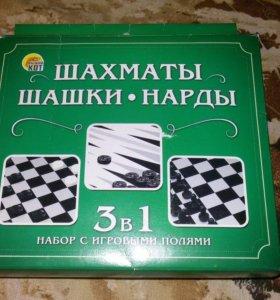 Игра 3 в 1