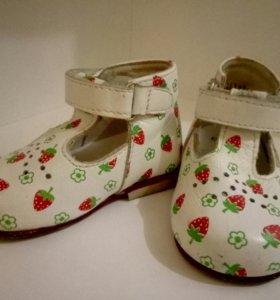 Туфельки Kotofey 18 размер