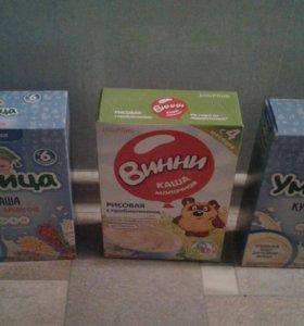 Детское питание( каши)