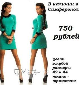 Короткое голубое платье с черным воротничком