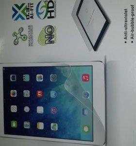 Защитная пленка для iPad Air матовая