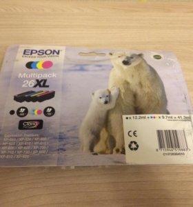 Набор струйных картриджей 26XL Multipack для Epson
