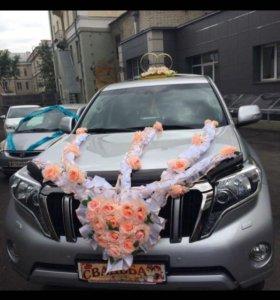 Украшение для автомобиля на свадьбу