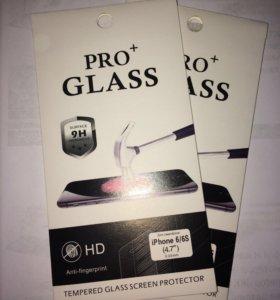 Iphone 6,7 защитные стёкла