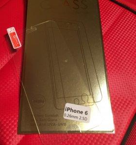 Защитное стекло для iPhone 6, iPhone 7