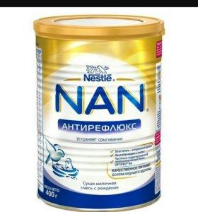 Нан антирефлюкс