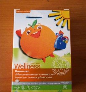 WELLNESS «Мультивитамины и минералы» для детей