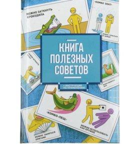 Новые записные книжки