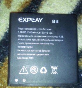 Акумулятор EXPLAY Bit