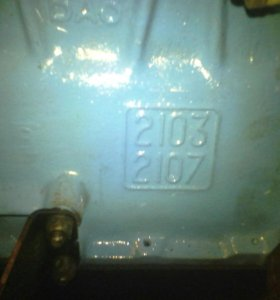 ДВС ваз 2103