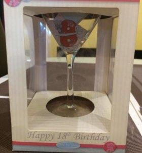 Подарок фужер для мартини