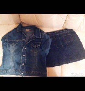 Джинсовая куртка и джинсовая юбка