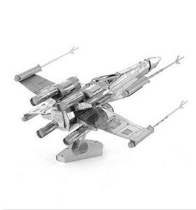 Сборная металлическая 3D модель-Звездный истрибите
