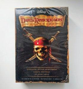 Пираты Карибского Моря: Трилогия (3 DVD)