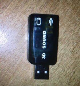 USB звуковая 6.1 микрофон