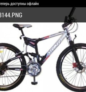 Велосипед страйкер интрудер