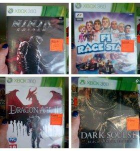 Диски на Xbox-360