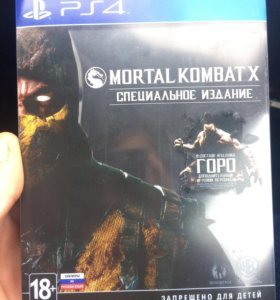 Mortal kombat X Ps 4