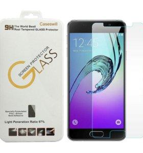 Защитное закаленное стекло для Samsung A3 2016
