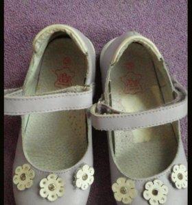 Туфли детские 29