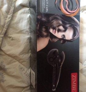 Стайлер для автозавивки волос