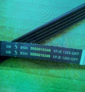 Ремень привода на сма 1255 j5