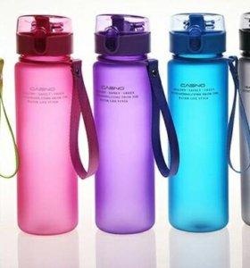 Бутылка для воды Casno 560мл.