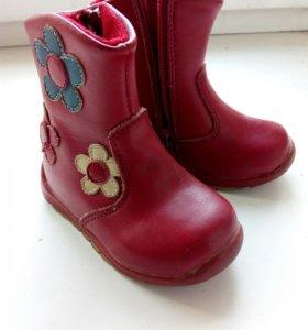 Обувь детская б/у , нат.кожа
