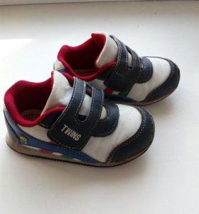 Продам Обувь дёшево!