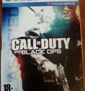 Видео игра
