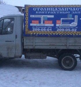 Грузоперевозки Коченевский район