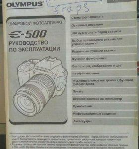 Инструкция для фотоаппарата