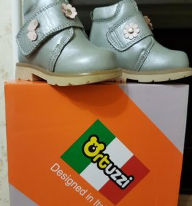 Ортопедические ботинки.