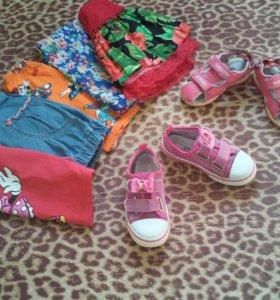 Вещи и обувь на 2-3 года