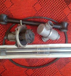 Помпа, ремень, тяга, термостат, тормозные шланги
