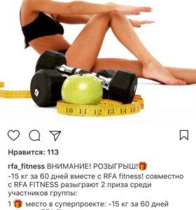 Абонемент в фитнес клуб