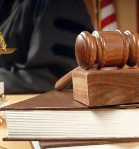 Адвокат по Уголовным делам. 1200 выигранных дел