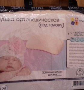 """Подушка детская ортопедическая """"ТРИВЕС"""""""