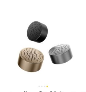 Bluetooth колонка xiaomi