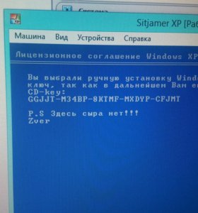 Качественный и быстрый ремонт компьютеров