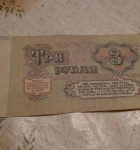 Продаю деньги 1992 годп
