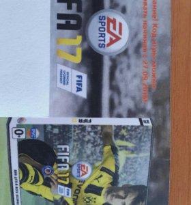 Код игры Fifa 17 на пк