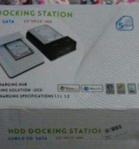 Док-станция HDD