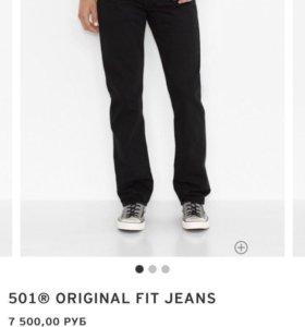 Мужские джинсы Levis оригинал новые.