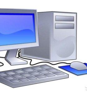 Бюджетный компьютер
