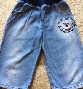 Шорты джинсовые 128см