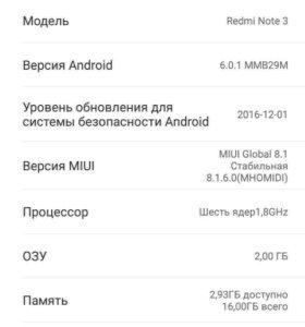 Xiaomi редми ноут 3 про