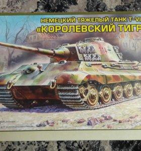 """СБОРНАЯ МОДЕЛЬ Танк """"Королвский тигр"""" 1/35"""