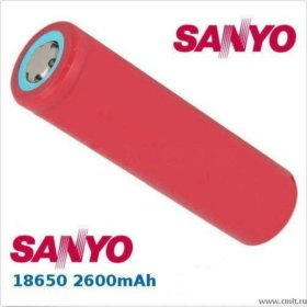 Li-ion 18650 Sanyo original