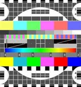 Ремонт телевизоров всех марок